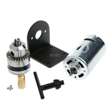 цены Mini Hand Drill DIY Lathe Press 555 Motor w/ 1/8