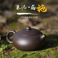 Free Shipping 200ML Xi Shi Purple Clay Teapot Genuine Black Zhu Clay Pot All Handmade Chinese