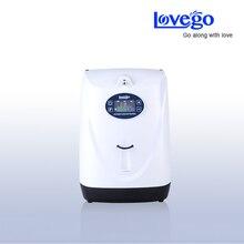 LoveGo LG102 آلة العلاج بالأكسجين المحمولة/ممتازة لاسهاما ، انتفاخ الرئة ، التليف الرئوي وغيرها من COPDs