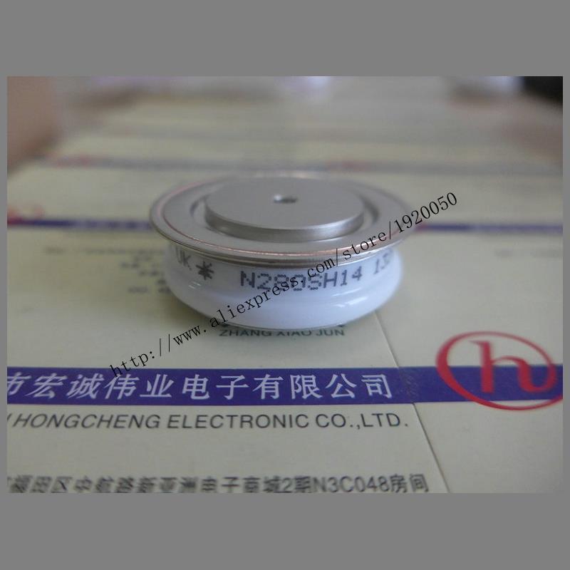 N280SH14  module special sales Welcome to order !N280SH14  module special sales Welcome to order !