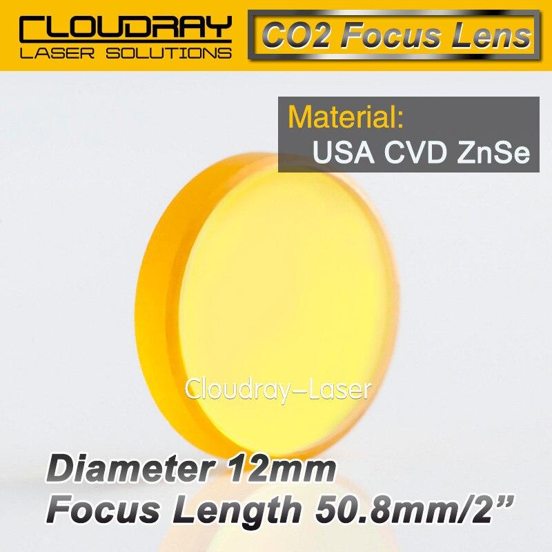 """Купить США CVD-ZnSe Фокус Объектива Dia. 12 мм FL 50.8 мм 2 """"для СО2 Лазерной Гравировки Резки Бесплатная Доставка дешево"""