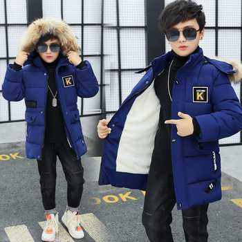 Kid Winter Jacket A Boy Park 12 Children's Clothing 13 Boys 14 Winter Clothing 15 Jacket 16 Thick Cotton Thickening -30 Degrees - DISCOUNT ITEM  55% OFF All Category