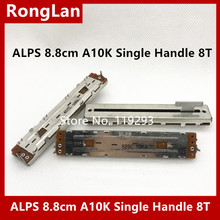 [BELLA]Japanese ALPS 8.8 cm 88MM Mixers Slide Potentiometers A10K Single Handle 8T 8MMT   10PCS/LOT
