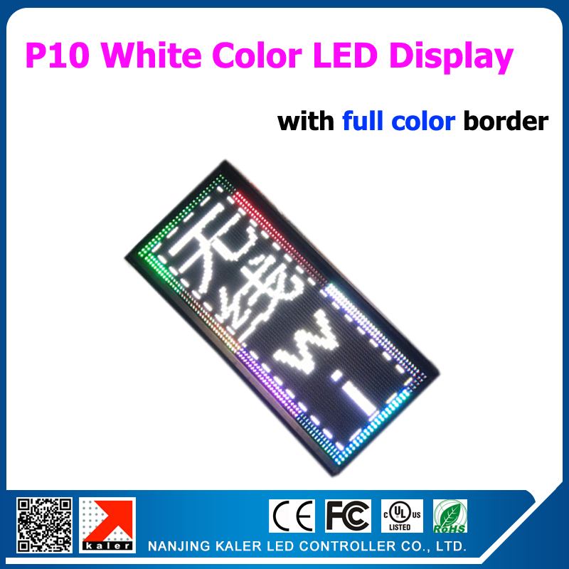 Semi-Outdoor P10 White Color Led Display Board 49*145mm P10 White LED Board With Full Color LED Border Module WIFI controlSemi-Outdoor P10 White Color Led Display Board 49*145mm P10 White LED Board With Full Color LED Border Module WIFI control