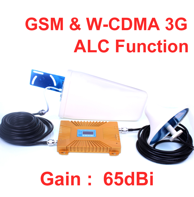 GSM booster dual band GSM900 WCDMA2100MHz ALC function lower noice 15M Cable Antenna 900mhz booster phone