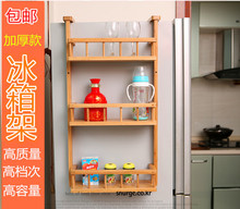 Simple kitchen refrigerator shelf racks bamboo wood wall bathroom shelf storage container shipping pendant Spice Rack