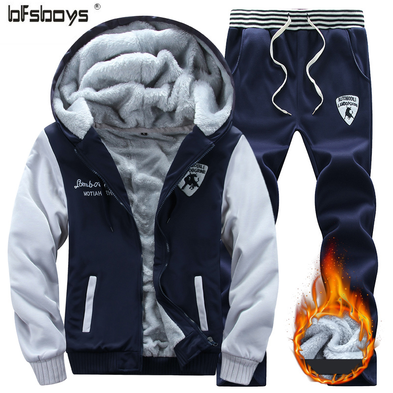 winter 2017 New arrival brand men fleece Fashion men's warm Hoodies fleece Suits Joining together color 6008-1-WY58-P55