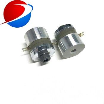 Transductor de potencia ultrasónico de 200 khz para máquina de limpieza ultrasónica médica transductor de onda ultrasónica de 30 W