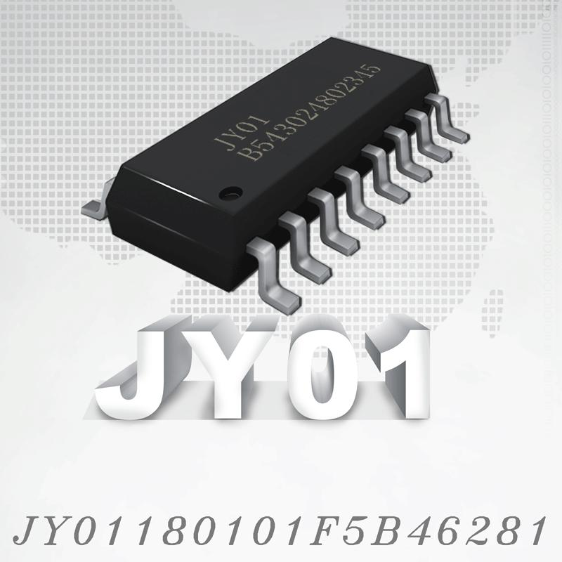 JY01 6281 Motor Driver Chip BLDC IC DC Brushless Motor Control SOP-16