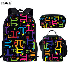 FORUDESIGNS Pieces of Pi-Dancing Shapes Design Colorful School Bags Fashion Children 3pcs Backpacks Rucksack for Girls Boys Gift(China)