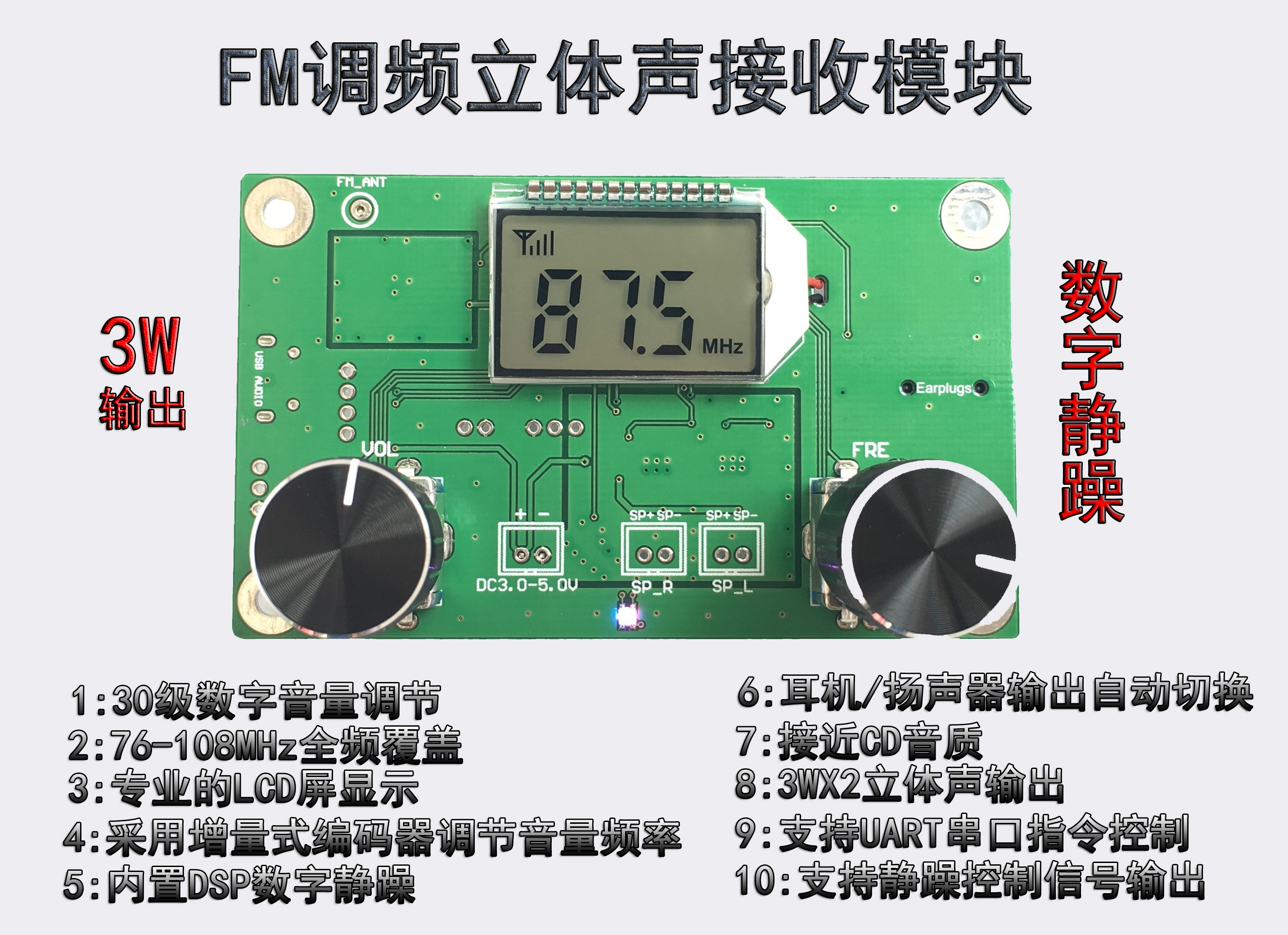FM FM stereo digital radio module /FM multi-function FM radio module 2pcs tea5767 fm radio module full version