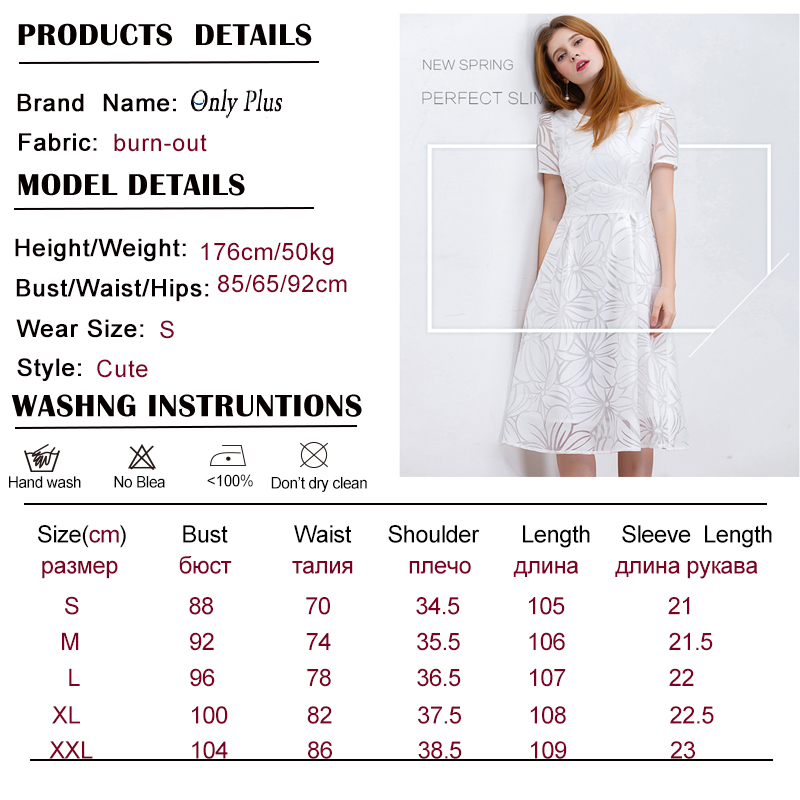 2f536b08f3a ONLY PLUS S XXL Women White Dress Short Sleeve A Line Midi Party Dress  Casual Elegant Knee Length Dresses 2018-in Dresses from Women s Clothing on  ...