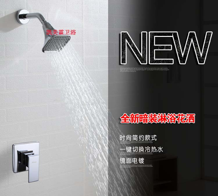Bathroom Products Shower Set Brass Chrome Embedded Mixer Valve Concealed Shower Faucet Shower Head Bath Single function shower bathroom shower faucet chrome or brushed led rain shower system set embedded box thermostat mixer valve control shower head way