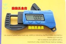 Buy online Digital Outside Micrometer Thickness Caliper 12.7/0.01mm