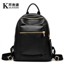 KLY 100% Genuine leather Women backpack 2016 New Fashionista Backpack New Spring and summer fashion leisure Korean women student
