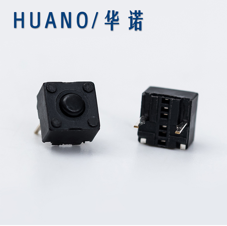 2pcs/pack Original HUANO Square 2 Feet Mouse Micro Switch 6 * 6 * 5.2mm For The Middle Button Of Deathadder 2013 / Chroma
