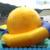 Durable Gran Discoteca Barco Remolcable Inflable Del Agua Juguetes de Agua Para El Parque Acuático
