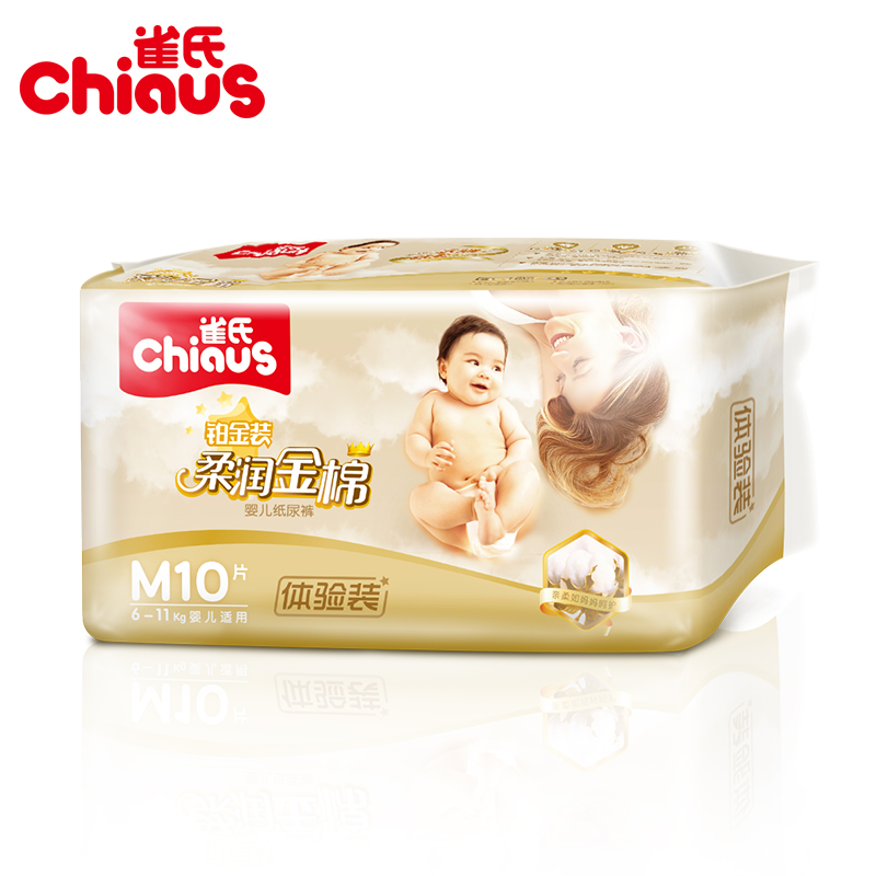 Chiaus brand PREMIUM Soft Cotton Baby Diapers Disposable Nappies 10pcs M for 6-11kg Absorbent Non-woven Unisex Baby Care  on AliExpress