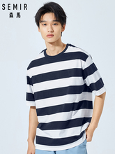 SEMIR Striped t-shirt male 2019 summer new men short-sleeved t-shirt trend round neck sea soul tshirt casual tees tide