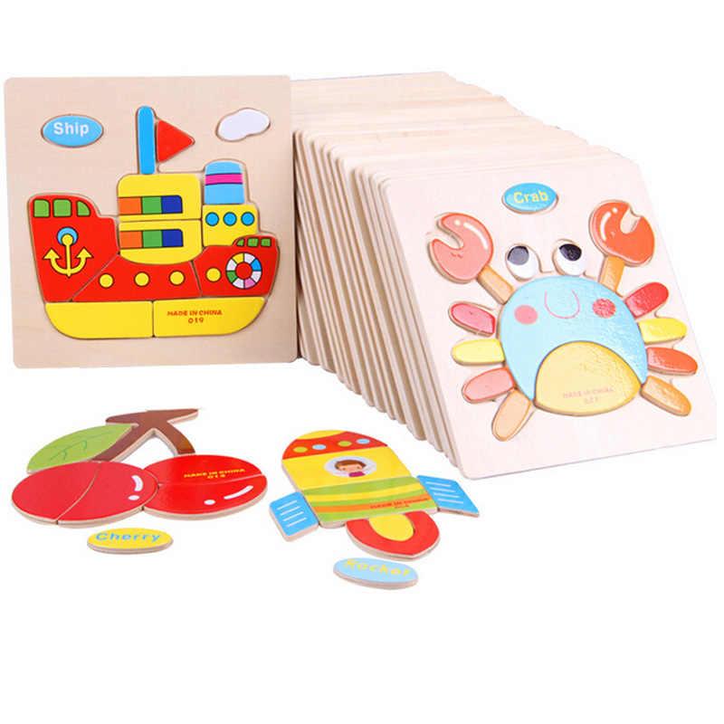 1 шт. Деревянные 3D головоломки деревянные игрушки для дети мультфильм Животные головоломки интеллект дети мозговой Прорезыватель развивающая игрушка