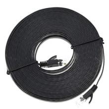2019 новый стиль высокого качества домашней сети кабель офисный кабель E13