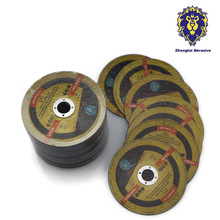 4-Inch by 1/16-Inch by 3/8-Inch Double R