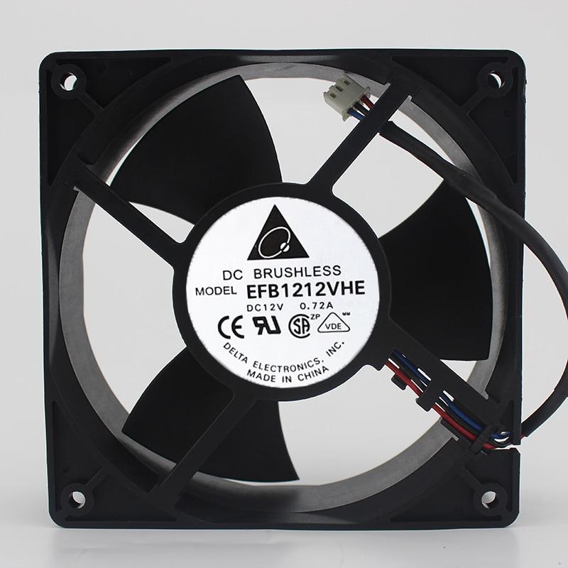 12038 12V 0.72A 12CM large air volume server computer chassis fan EFB1212VHE