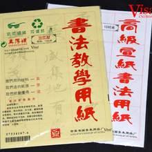 Китайская рисовая бумага Акварельная бумага желтая бумага для рисования практическая бумага для каллиграфии