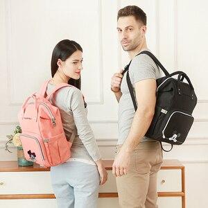 Image 3 - Bolsa de pañales de Minnie Mickey, mochila para bebé, mochila para bebé