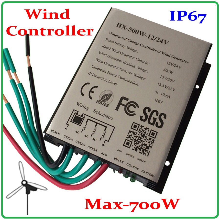 100W-600W Wind Turbine Generator Controller 12V 24V 400W 300W 200W 500W wind turbine charge controller/Wind Generator Regulator 200w generator wind turbine generator max 300w 12v 24v 2 0m s low speed start 3 5 blade 650mm with 300w charge controller