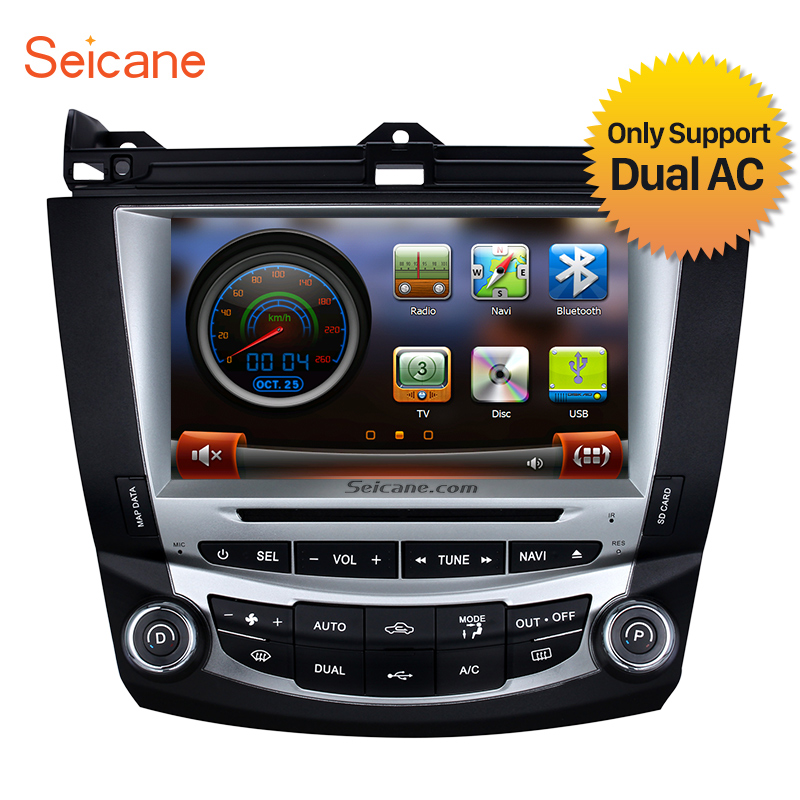 seicane car radio dvd player gps navigation stereo upgrade. Black Bedroom Furniture Sets. Home Design Ideas