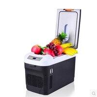 25L Dual Refrigeration 12V Car Refrigerator Home Mini Car Home Dual Insulin Incubator Cooler Box Freezer Cold Storage fridge