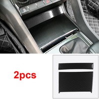 2pcs for SKODA KODIAQ Central control storage box panel Decoration frame Carbon fiber pattern Stainless steel