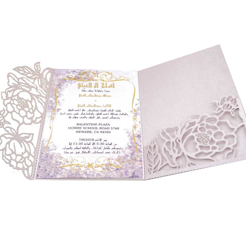 Us 34 0 Top Huality Light Purple With Rsvp Card Luxury Wedding Invitation Laser Cut Pocket Envelope In Cards Invitations From Home