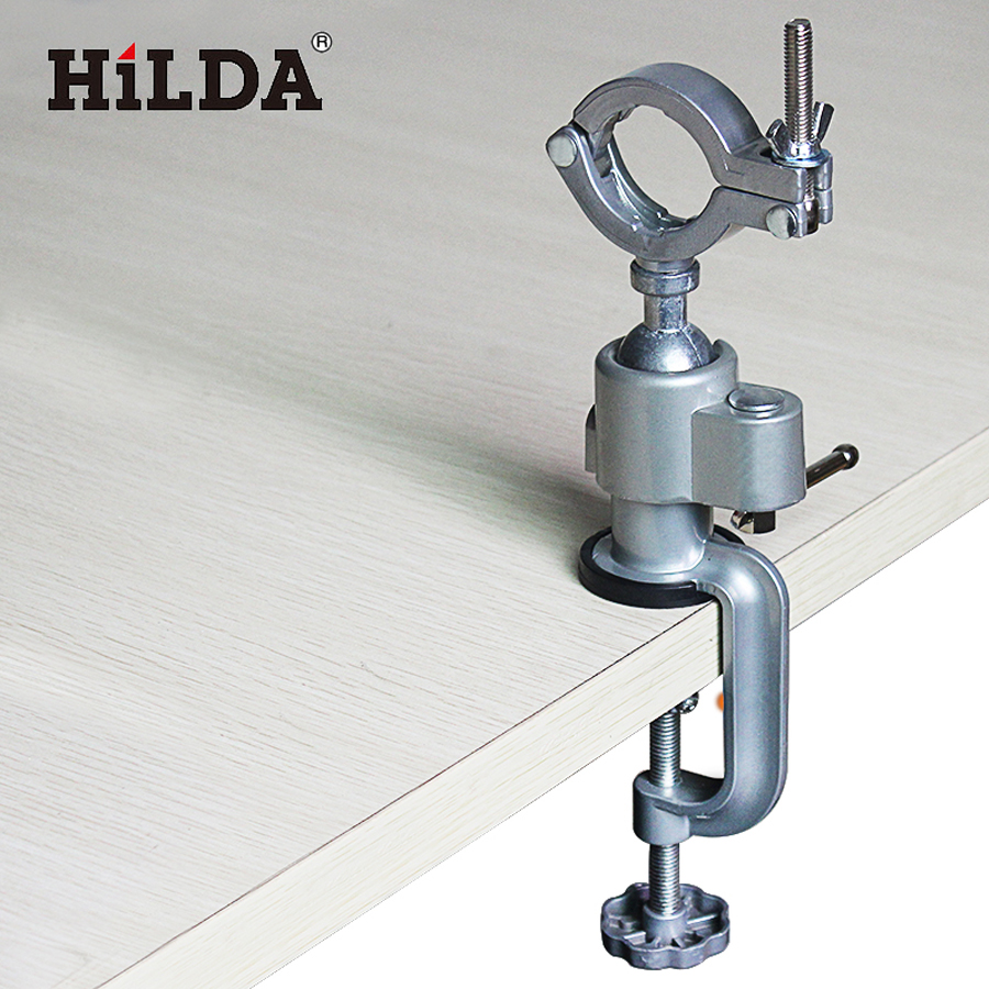 HILDA 360 Degrees Aluminum Alloy Bench Vise Multi-function Electric Drill Fixed Stents Electric Grinder Holder Mini Accessories