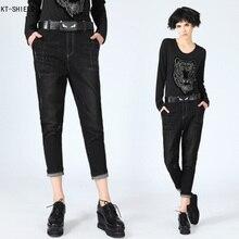 American Apparel High Waist Jeans Woman New Casual Ankle-Length Legging pants Brand Punk Harem Pants Trousers Pantalon Pemme