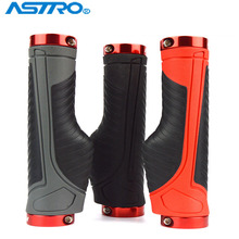 Astro G120 Both Ends Lock Grip Handlebar Bicycle Grips Ergonomic Bar End Firm Mount 6 Color Tone Holder MTB Cycling Hand Rest