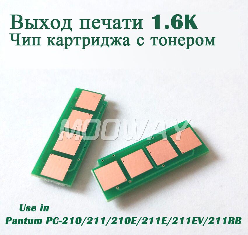Compatible Pantum P2500W P2505 M6200 M6500 M6505 M6550 M6600 PC-210 PC-211EV PC-211E PC-210E PC-211RB PC-211 Toner Chip 1.6K
