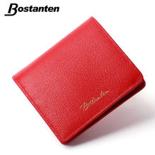 Bostanten Fashion Cow Leather Women Wallets Red Luxury Brand Womens Small Wallet Letter Wallet Ladies Short Coin Purse 2016 Gift
