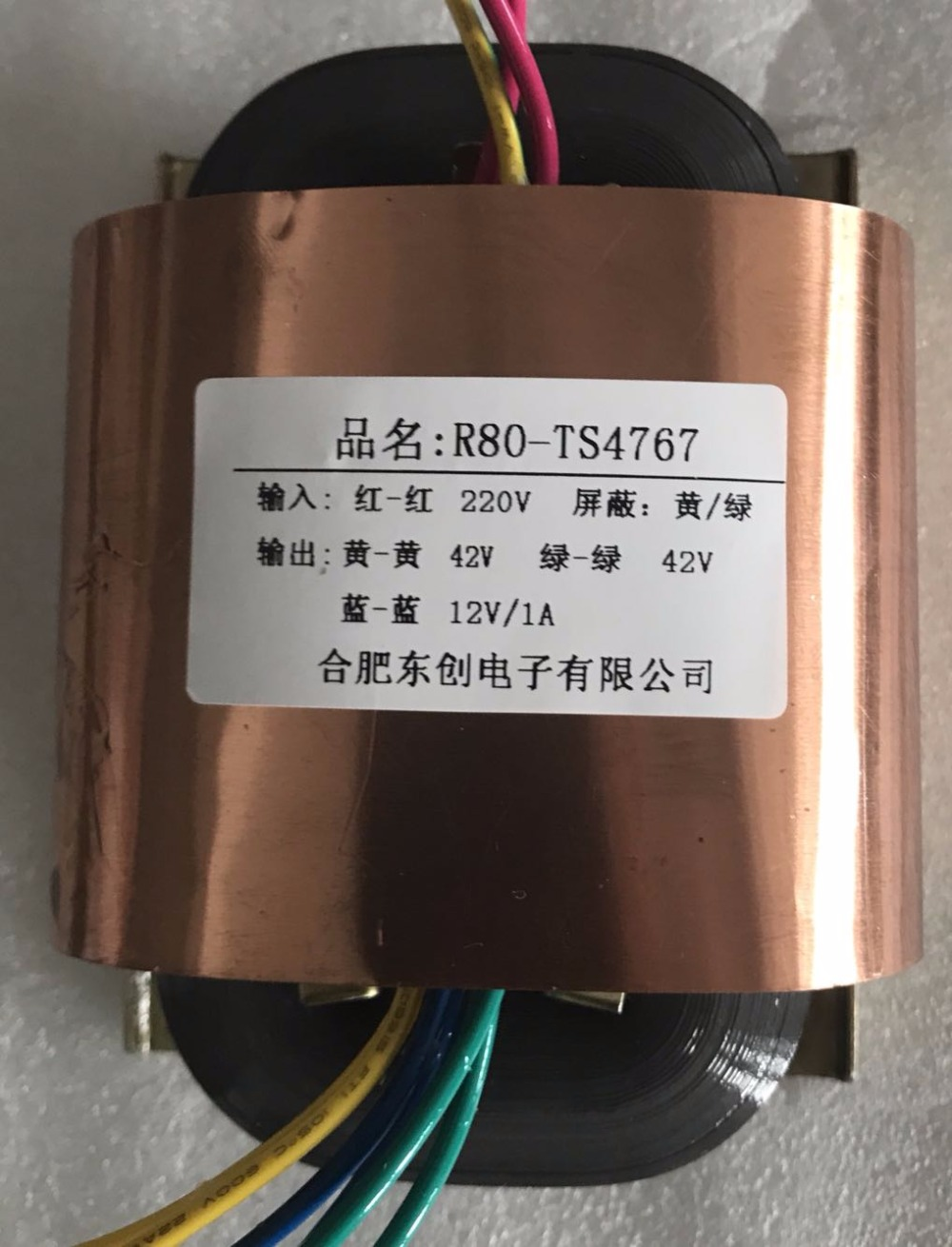 42V 1A 42V 1A 12V 1A R Core Transformer 100VA R80 custom transformer 220V input with copper shield output for Power amplifier жакет vassa
