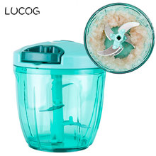 LUCOG 900ML Food Mincers Grinder