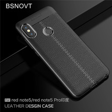 For Xiaomi Redmi Note 5 Case Soft Silicone Leather Anti-knock Cover BSNOVT