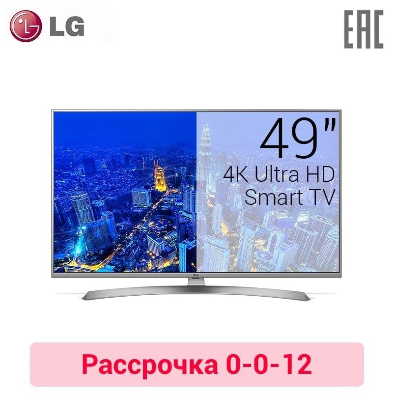 """Фото #1: Телевизор LG 49"""" 49UK7500 4К SmartTV"""