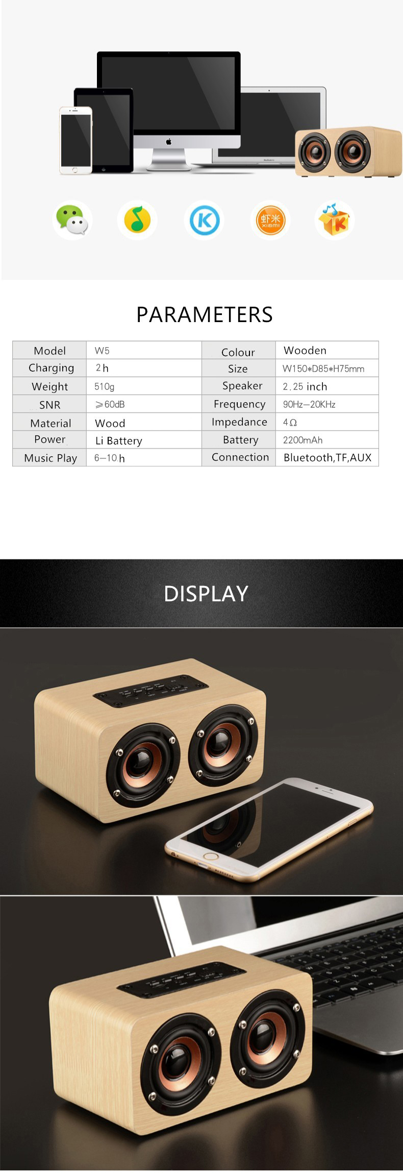 Wood Bluetooth Speaker (5)