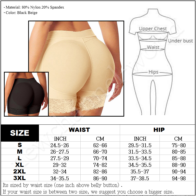 FAKE ASS Womens Padded Underwear Panties Body Shaper Shapewear