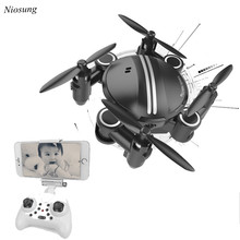 TC* New Mini RC Quadcopter 2.4GHz 4CH 6-Axis Gyro 3D UFO Drone FPV WIFI Nano Camera v
