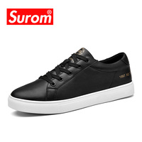 SUROM Men's Spring Summer Sneakers Fashion Board Shoes Leather Casual Shoes Men Krasovki Brand Classic White Black Shoes Flats