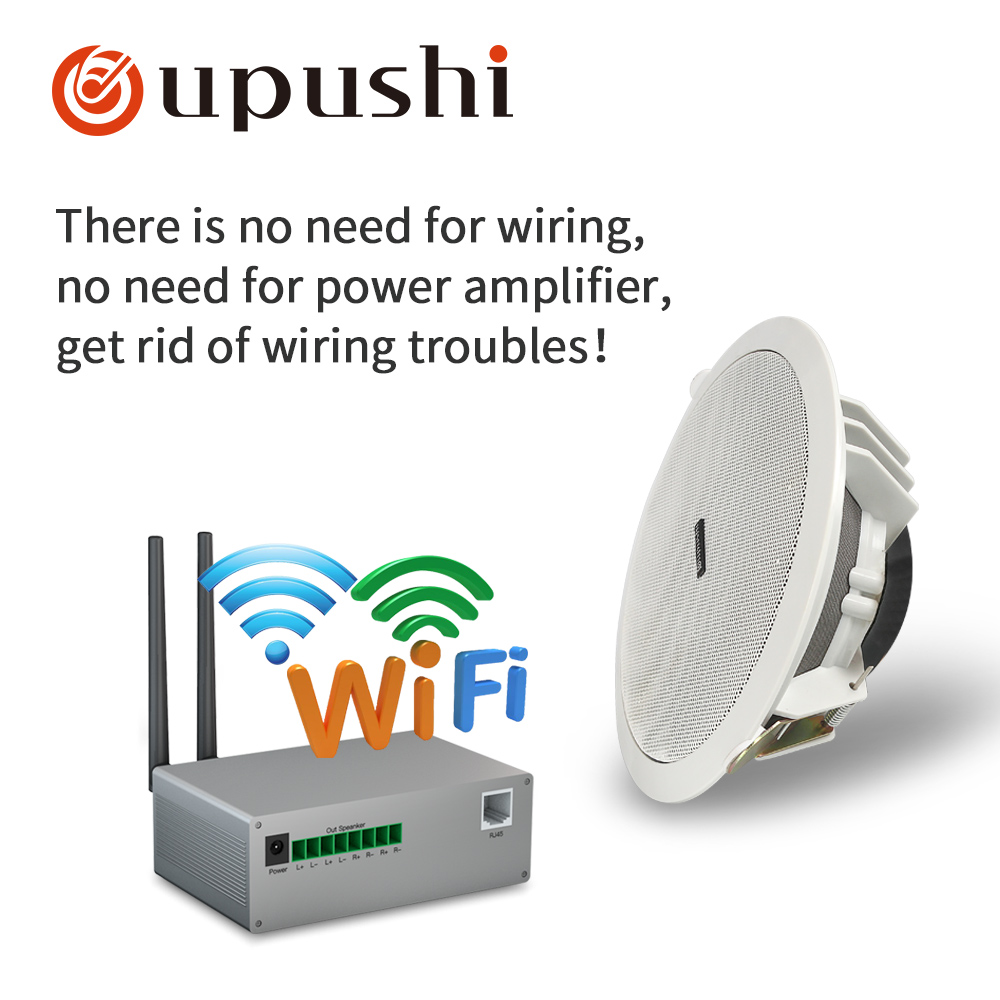 Oupushi mobile app intelligent control and HIFI level ceiling speaker can connect to bluetooths playback L