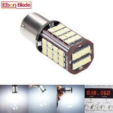 2Pcs 1157 BAY15D 56 SMD 2835 Led Chip High Power Lamp P21/5W LED Car Bulbs Brake Lights Source Parking White 6000K 6V DC