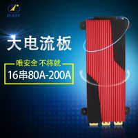 Carte de Protection de batterie au Lithium 16 S 48 V LiFePO4 haute intensité Ebike voiture électrique 200A Balance 16 cellules PCB BMS